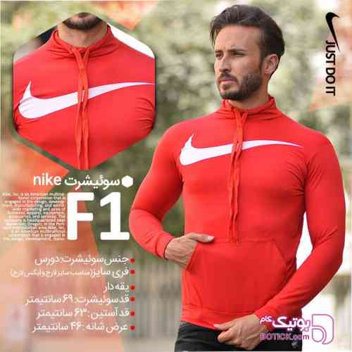 https://botick.com/product/199135-سوئيشرت-مردانه-NIKE-مدل-F1