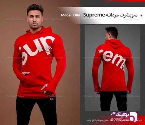 https://botick.com/product/199130-سویشرت-مردانه-Supreme
