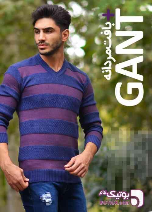 https://botick.com/product/202289-حراج-بافت-مردانه-مدل-GANT