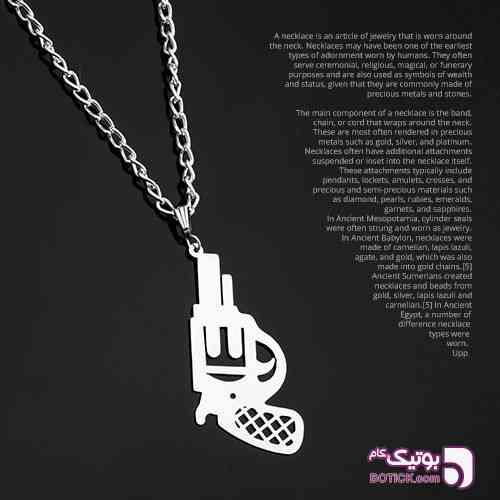 https://botick.com/product/202275-گردنبند-مردانه-تفنگ
