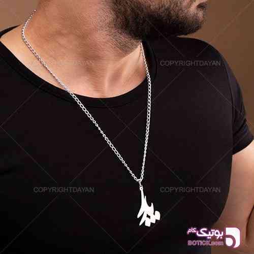 https://botick.com/product/201274-گردنبند-مردانه-پدر