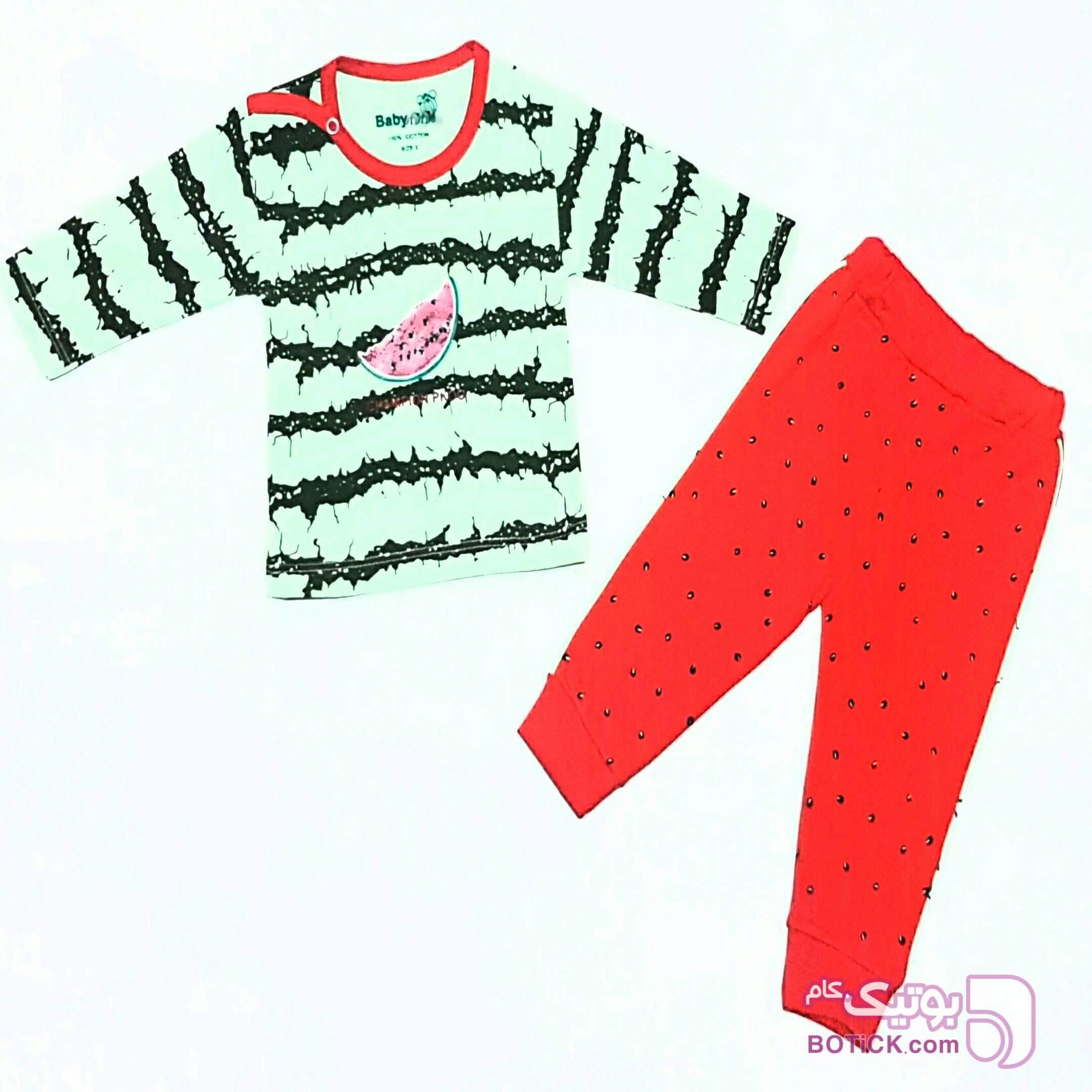 ست لباس پسرانه طرح هندوانه قرمز لباس کودک پسرانه