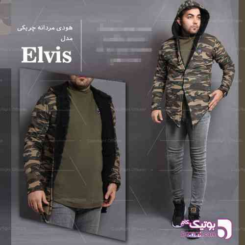 https://botick.com/product/210886-هودي-مردانه-چریکی-مدل-Elvis