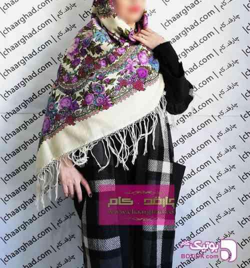 https://botick.com/product/205009-روسری-بلند-پشمی-ترکمنی-اصل