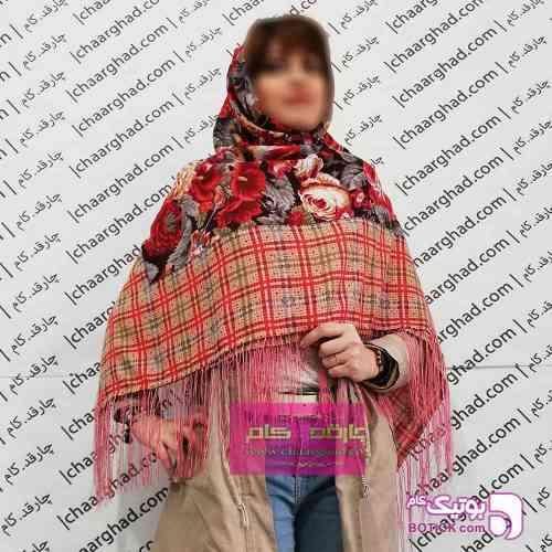 https://botick.com/product/207548-روسری-ترکمنی-سنتی-خاص-و-کمیاب