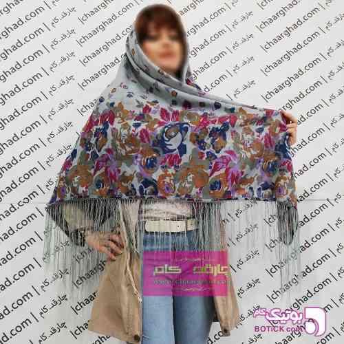 https://botick.com/product/207550-روسری-ترکمنی-سنتی-خاص-و-کمیاب