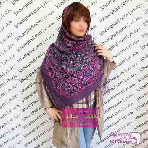 https://botick.com/product/207613-روسری-ترکمنی-سنتی-خاص-و-کمیاب