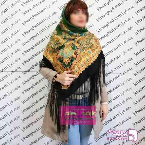https://botick.com/product/207617-روسری-ترکمنی-سنتی-خاص-و-کمیاب
