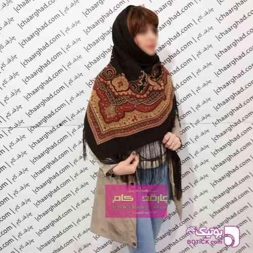 https://botick.com/product/207640-روسری-ترکمنی-سنتی-خاص-و-کمیاب