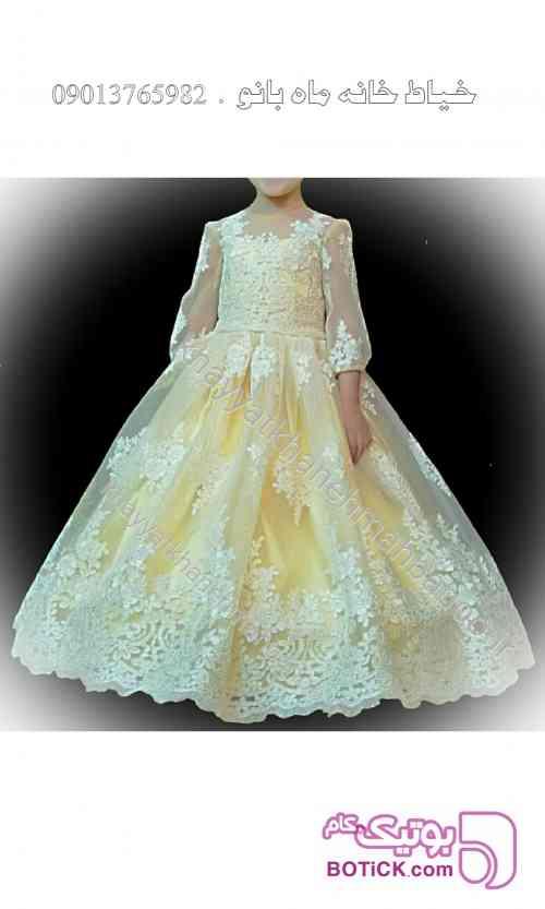 لباس مجلسی - لباس کودک دخترانه