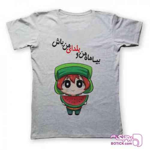 https://botick.com/product/214110-تي-شرت-زنانه-طرح-ماه-و-یلدا-کد-490