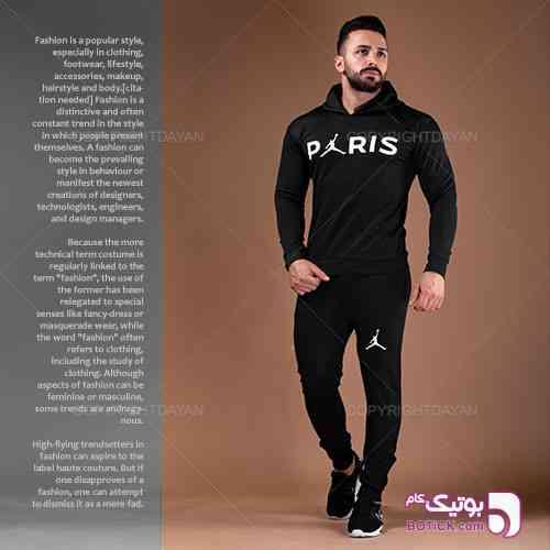 https://botick.com/product/211426-ست-سویشرت-و-شلوار-مردانه-Paris-مدل-S2441
