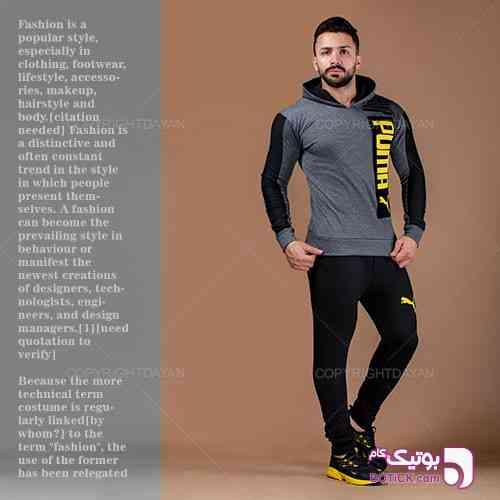 https://botick.com/product/211427-ست-سویشرت-و-شلوار-مردانه-Puma-A5066