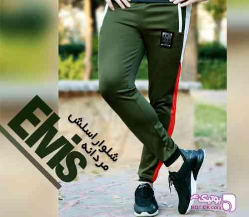 https://botick.com/product/215562-شلوار-اسلش-مردانه-مدل-Elvis-(سبز)