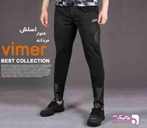 https://botick.com/product/215605-شلوار-اسلش-مردانه-مدل-Vimer