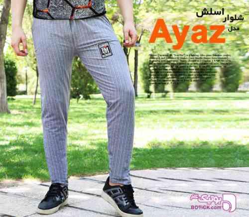 https://botick.com/product/215707-شلوار-اسلش-مردانه-Ayaz