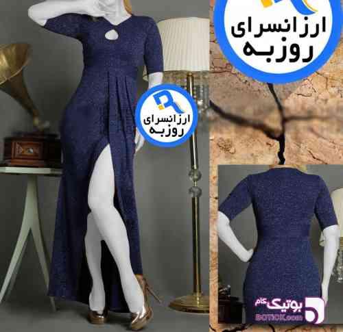 https://botick.com/product/213663-لباس-مجلسی-صوفیا-(لمه-دامن-دراپه)