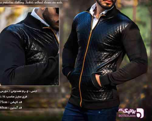 https://botick.com/product/214694-کاپشن-مردانه-مدل-Rement