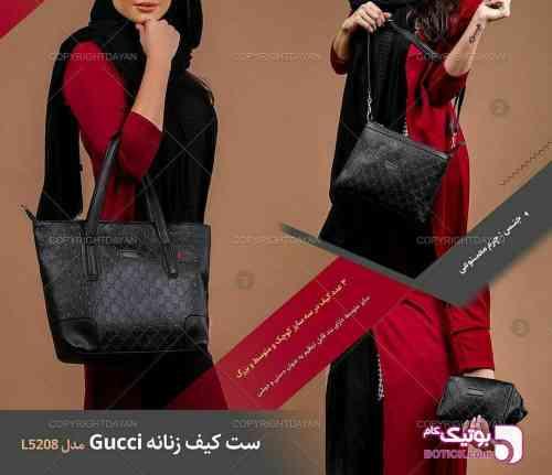 https://botick.com/product/212938-ست-کیف-زنانه-Gucci