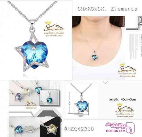 https://botick.com/product/216631-گردنبند-لوکس-ستاره-و-قلب