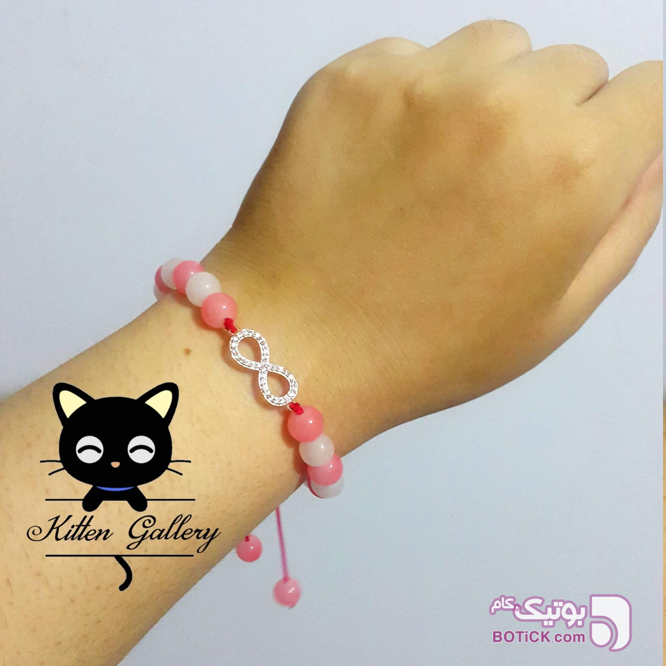 دستبند مرواریدی صورتی دستبند و پابند