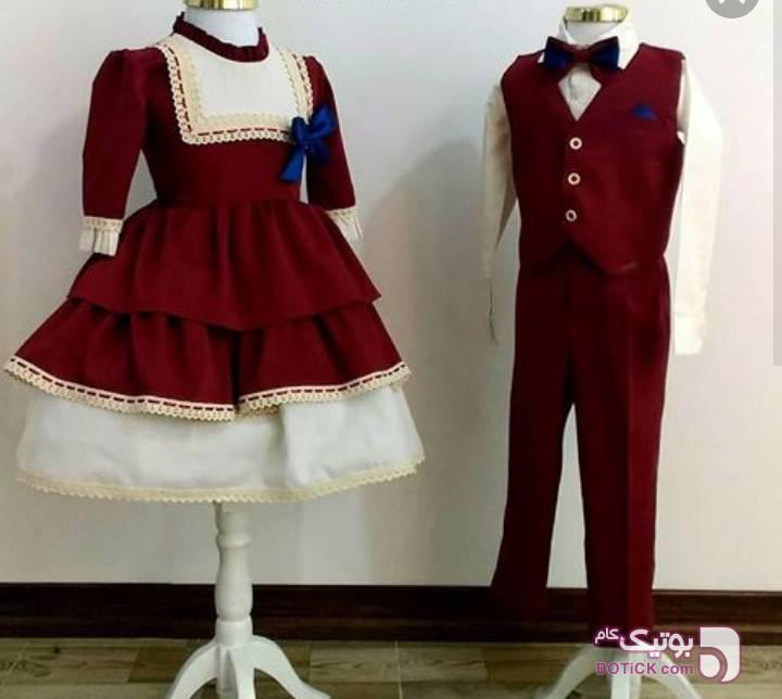 ست خواهر برادری مشکی لباس کودک دخترانه