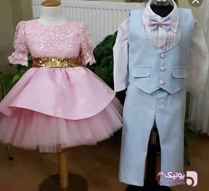 ست خواهر برادری آبی لباس کودک دخترانه