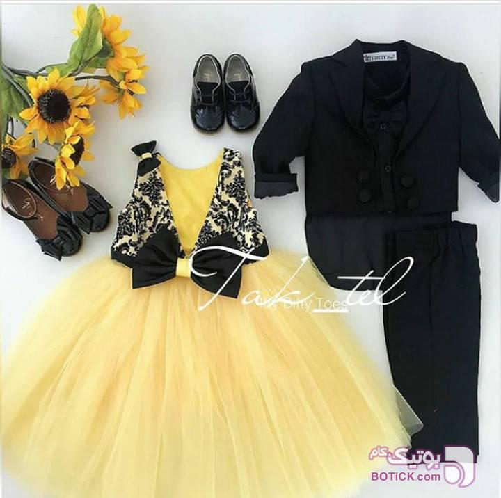 ست خواهر برادری زرد لباس کودک دخترانه
