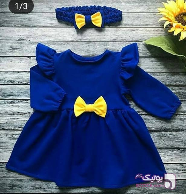 پیراهن شیک دخترانه آبی لباس کودک دخترانه
