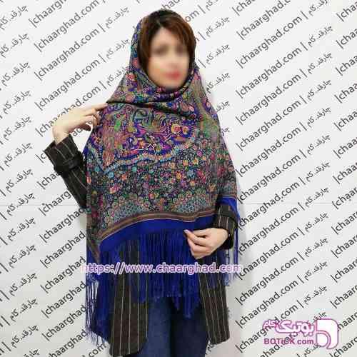 https://botick.com/product/219588-روسری-ترکمنی-طرح-ایتالیایی