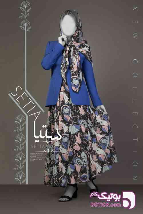 https://botick.com/product/220546-کت-و-دامن-و-روسری-