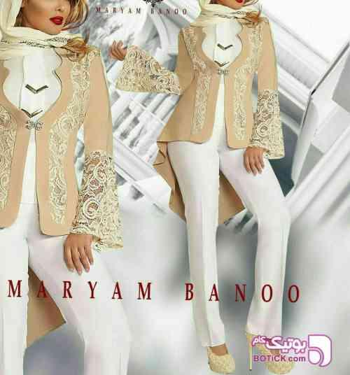 https://botick.com/product/220797-کت-و-شلوار-زنانه-مدل-مریم-بانو