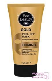 گلد ماسک بی بیوتی زرد بهداشت و مراقبت پوست
