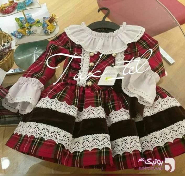 پیراهن اسپانیایی مشکی لباس کودک دخترانه