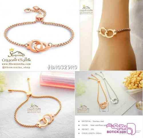 https://botick.com/product/239252-دستبند