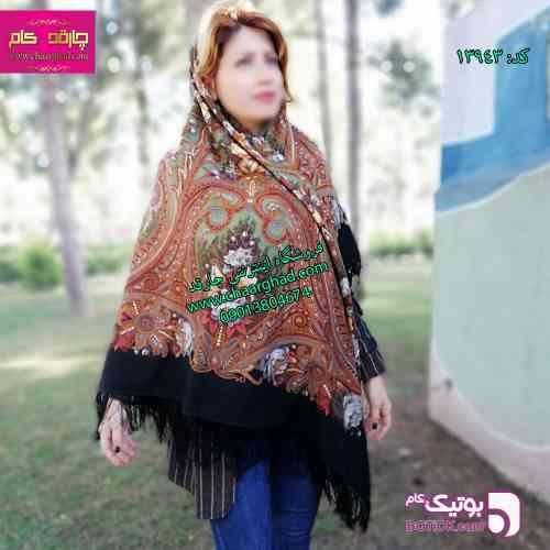 https://botick.com/product/236658-روسری-اصلی-پشمی-ترکمنی