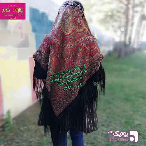 https://botick.com/product/232103-روسری-ترکمنی-طرح-ایتالیایی