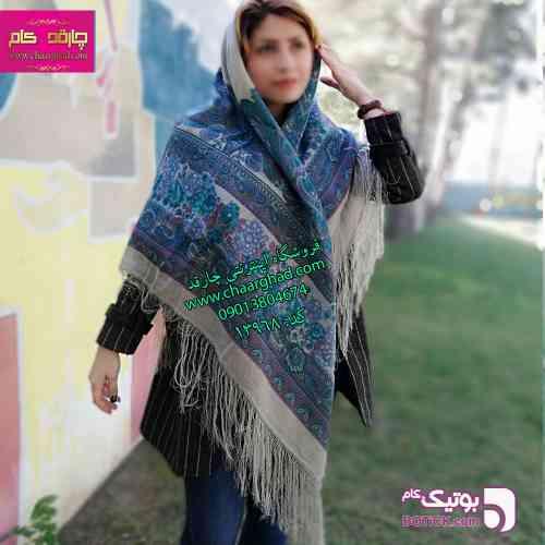 https://botick.com/product/232107-روسری-ترکمنی-طرح-ایتالیایی