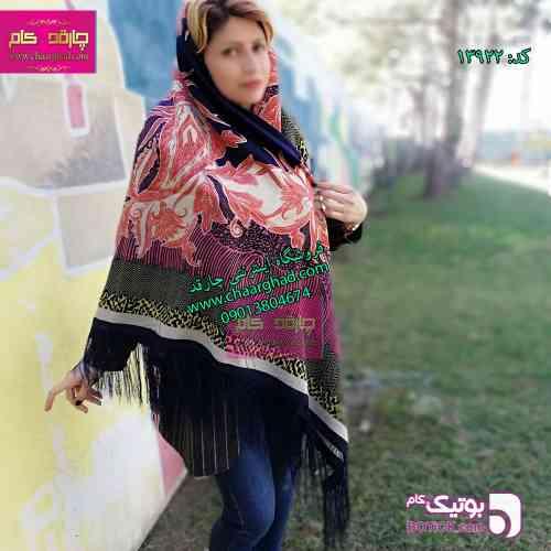 https://botick.com/product/236553-روسری-ترکمنی-طرح-ایتالیایی