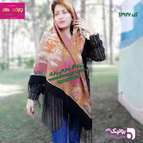 https://botick.com/product/236576-روسری-ترکمنی-طرح-ایتالیایی
