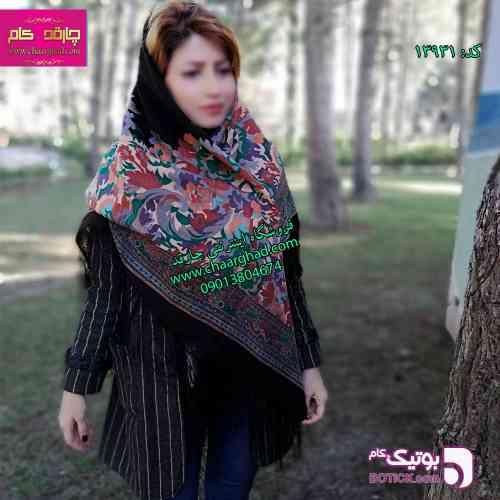 https://botick.com/product/236686-روسری-ترکمنی-طرح-ایتالیایی