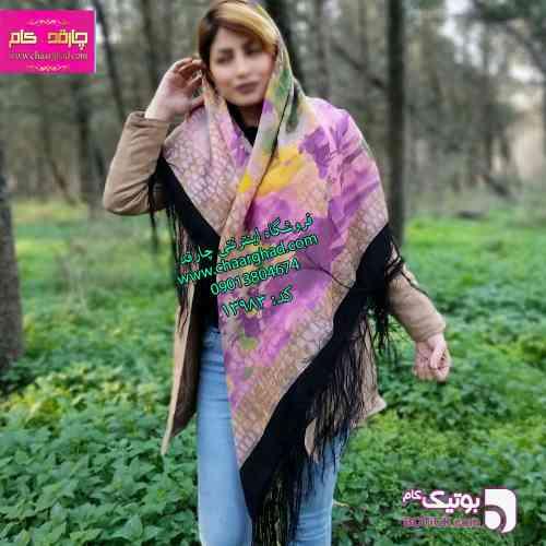 https://botick.com/product/236691-روسری-ترکمنی-طرح-ایتالیایی