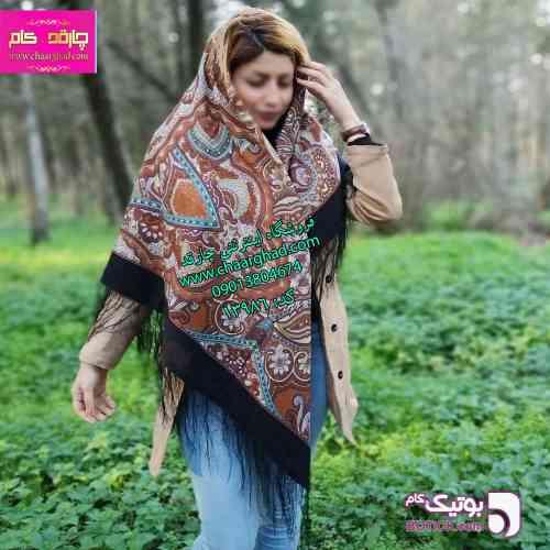 https://botick.com/product/236696-روسری-ترکمنی-طرح-ایتالیایی