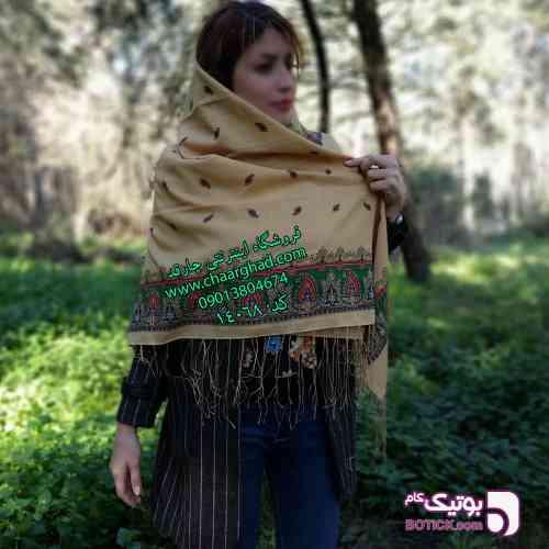 https://botick.com/product/243976-روسری-ترکمنی-سنتی-خاص-و-کمیاب