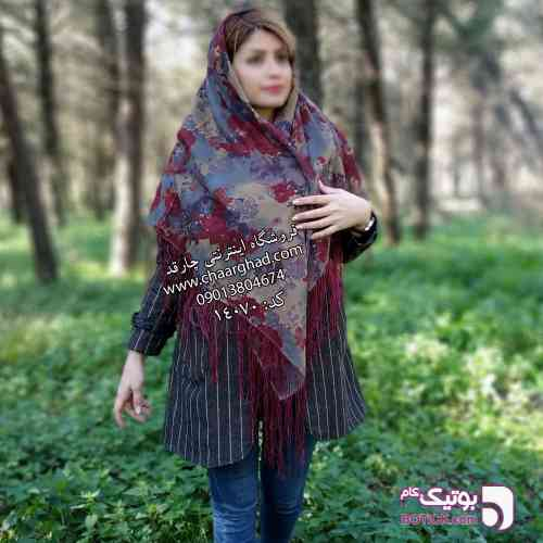 https://botick.com/product/243978-روسری-ترکمنی-سنتی-خاص-و-کمیاب