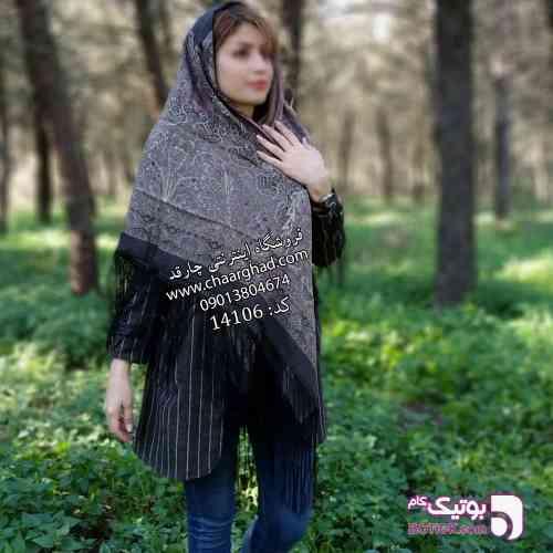 https://botick.com/product/243901-روسری-ترکمنی-طرح-ایتالیایی