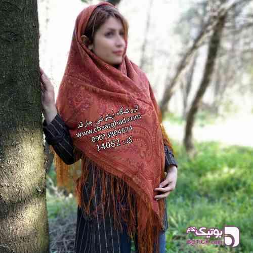 https://botick.com/product/243937-روسری-ترکمنی-طرح-ایتالیایی