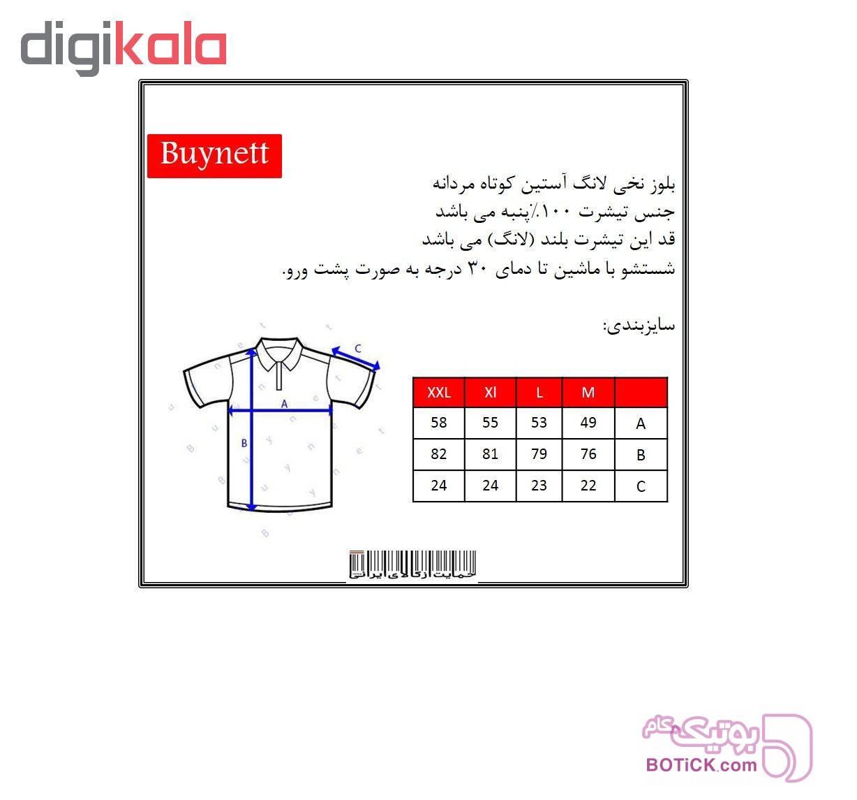 تی شرت آستین کوتاه مردانه تارکان کد 172-2 مشکی تی شرت و پولو شرت مردانه