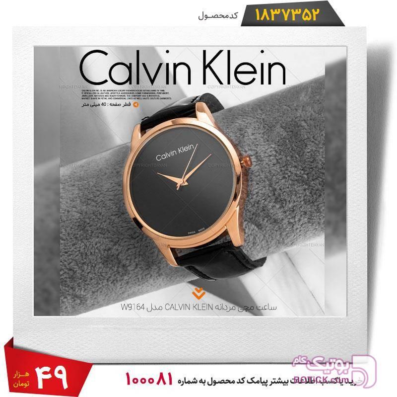 ساعت Calvin Klein    مشکی ساعت