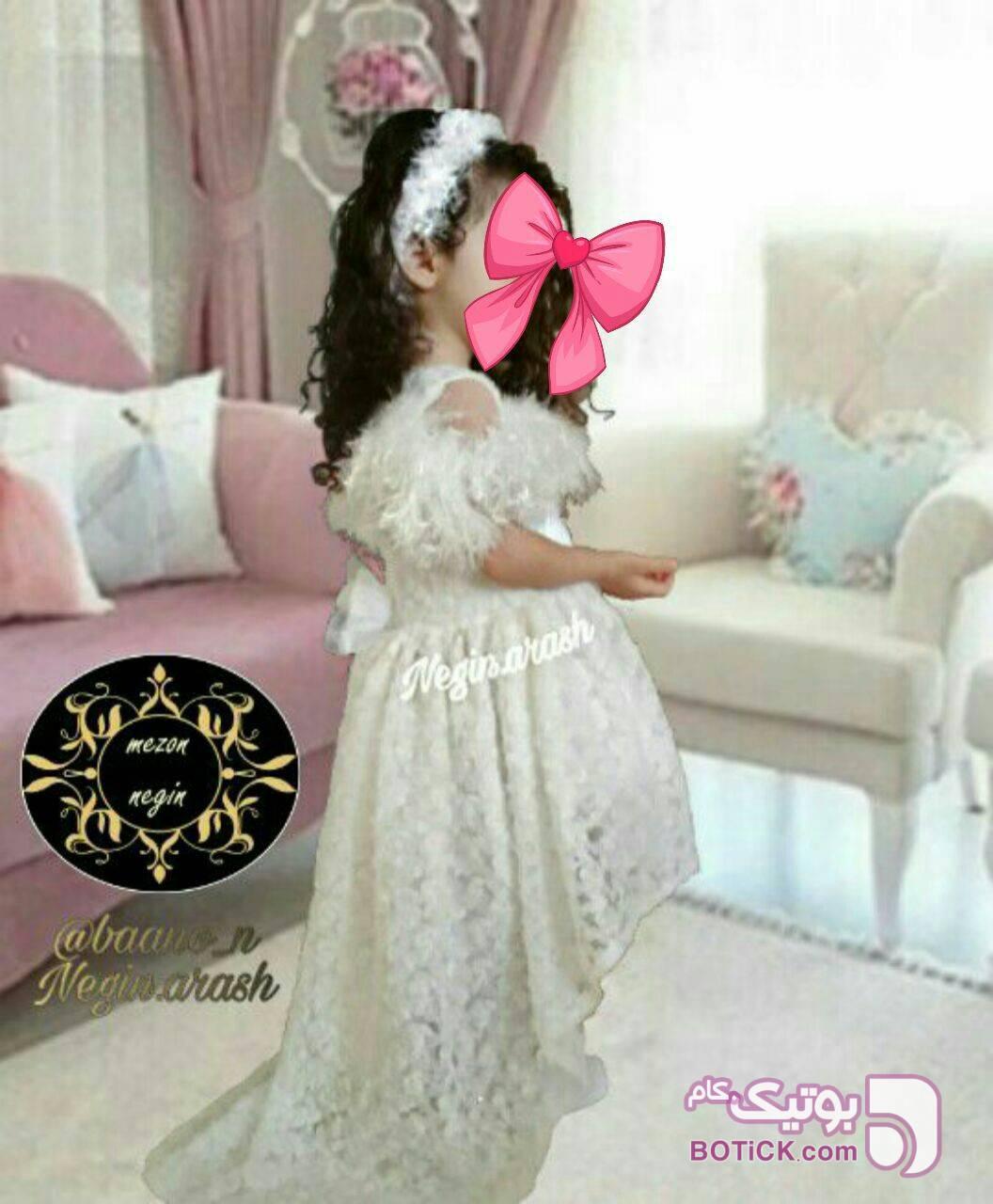 لباس پرنسسی دنبالهدار کودک سفید لباس کودک دخترانه